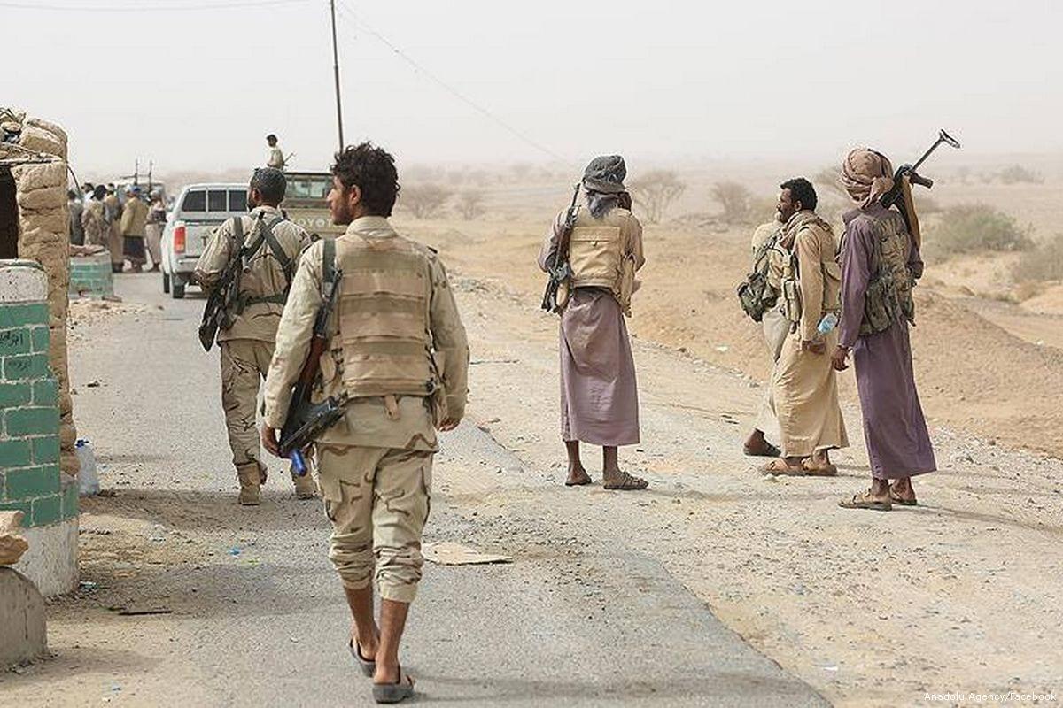 Image of Houthi rebels [Anadolu Agency/Facebook]