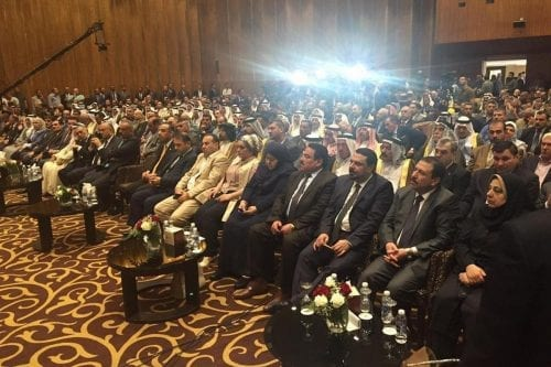 National Conference held in Baghdad, Iraq, on 12 July 2017