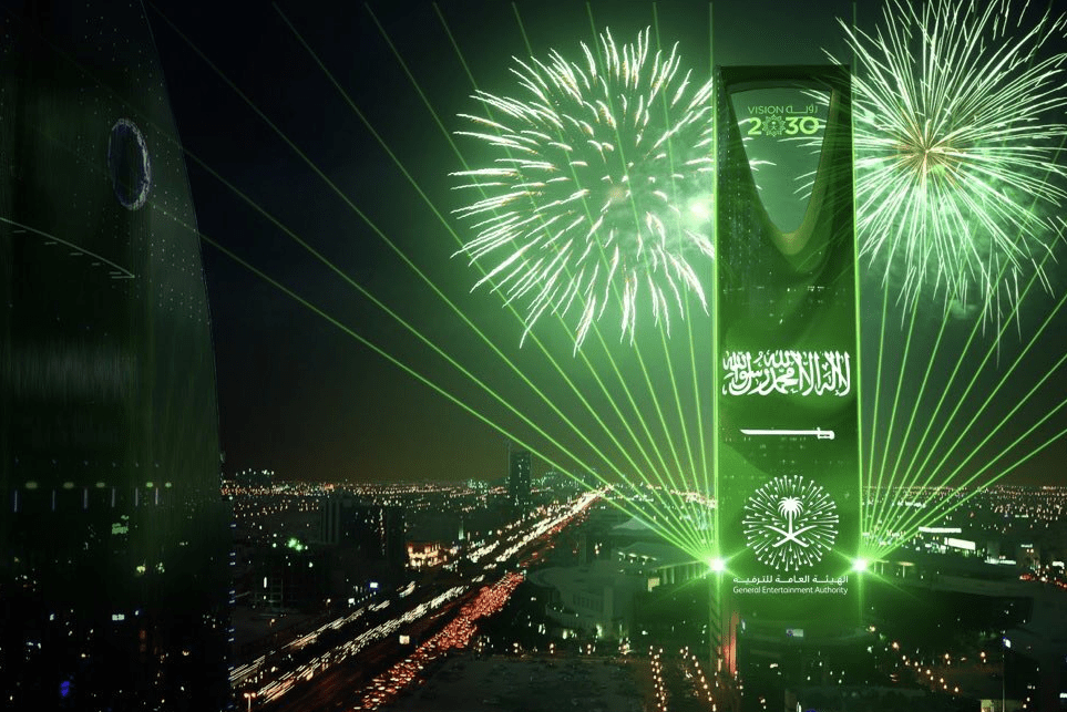 Saudi Arabia's 87th National Day was celebrated across the country on 23 September 2017.