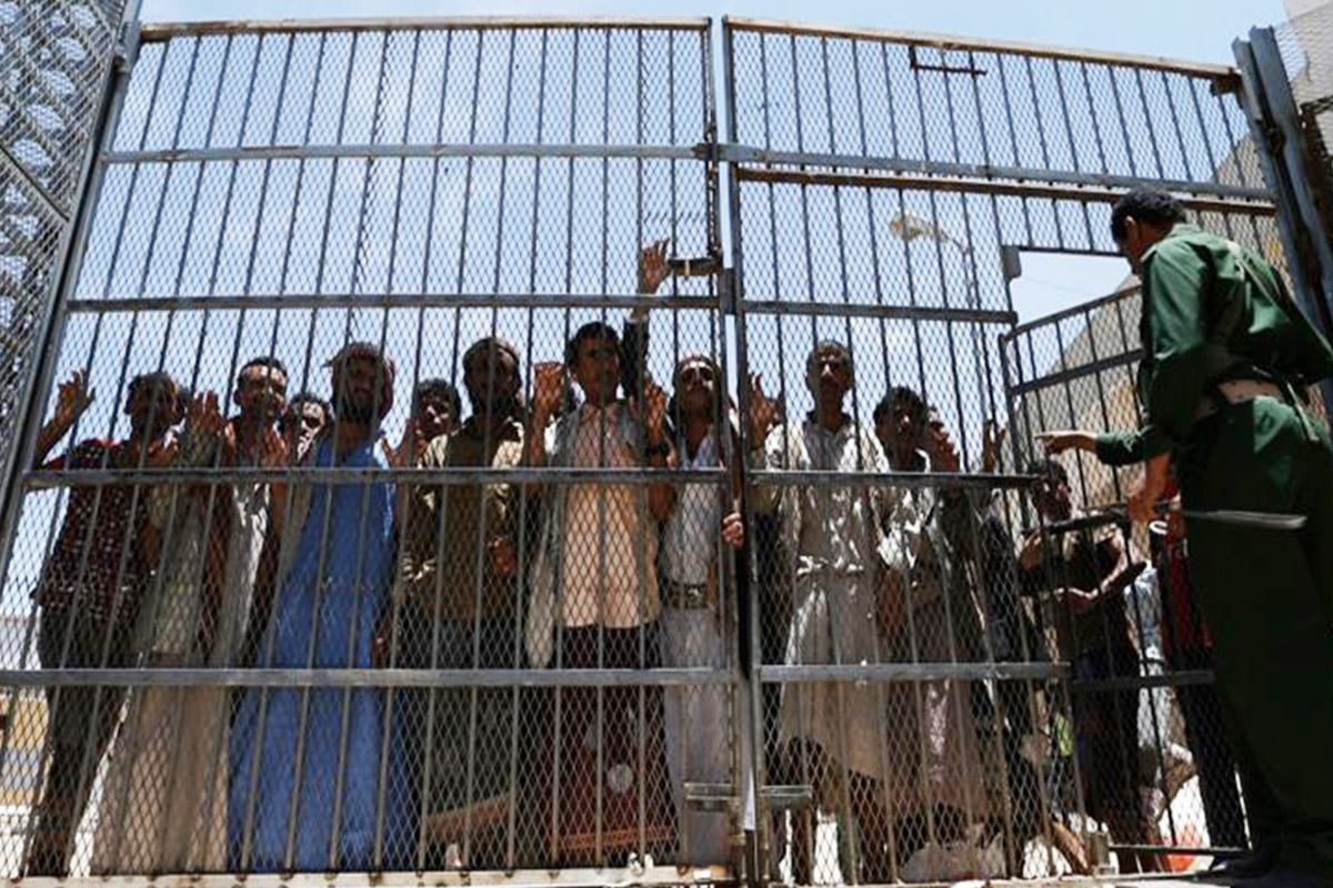 Yemeni prisoners were raped, beaten and threatened with dogs according to the investigation [Khaled Abdullah/Reuters]