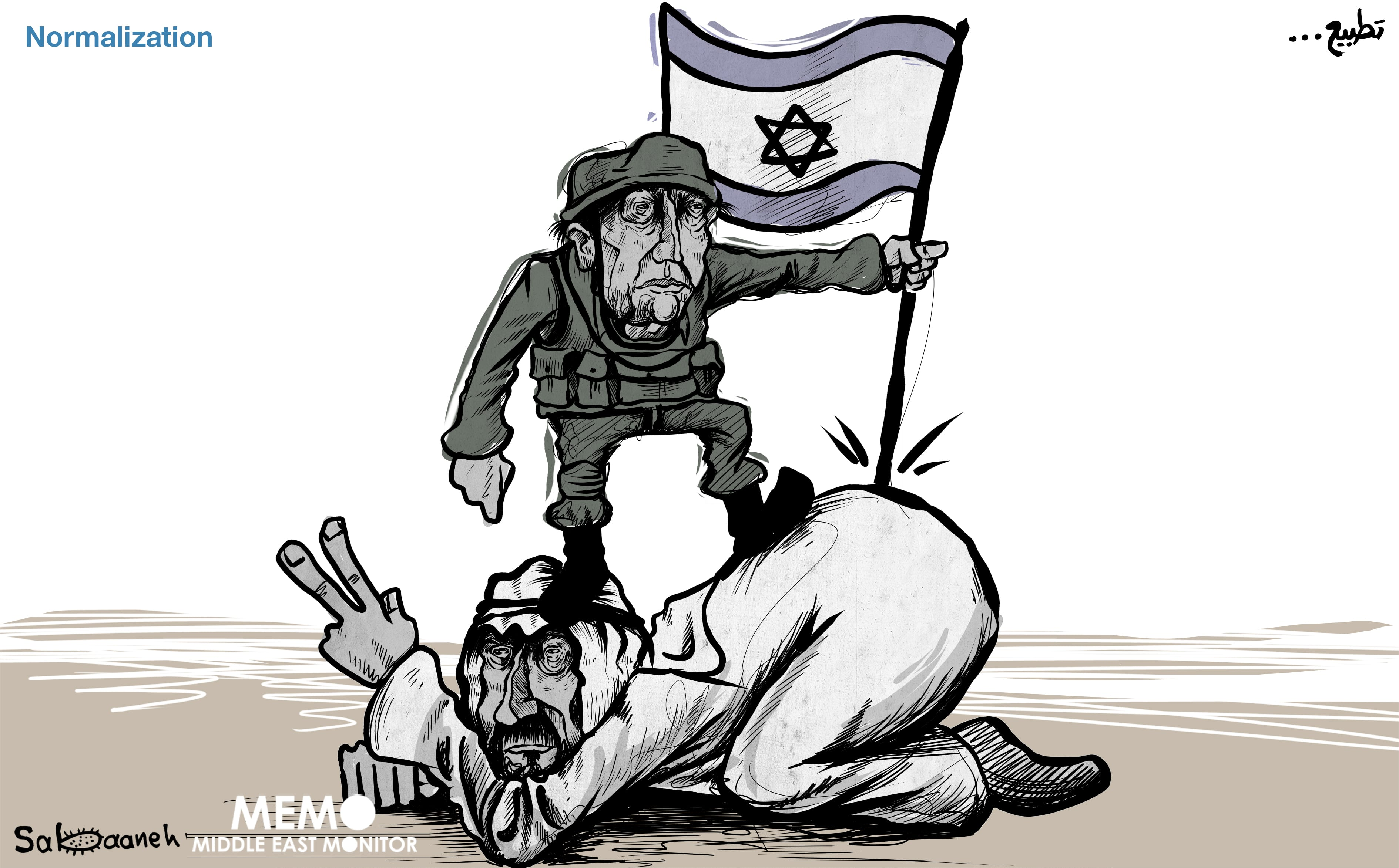 Are Arab nations normalising their relation with Israel...- Cartoon [Sabaaneh/MiddleEastMonitor]