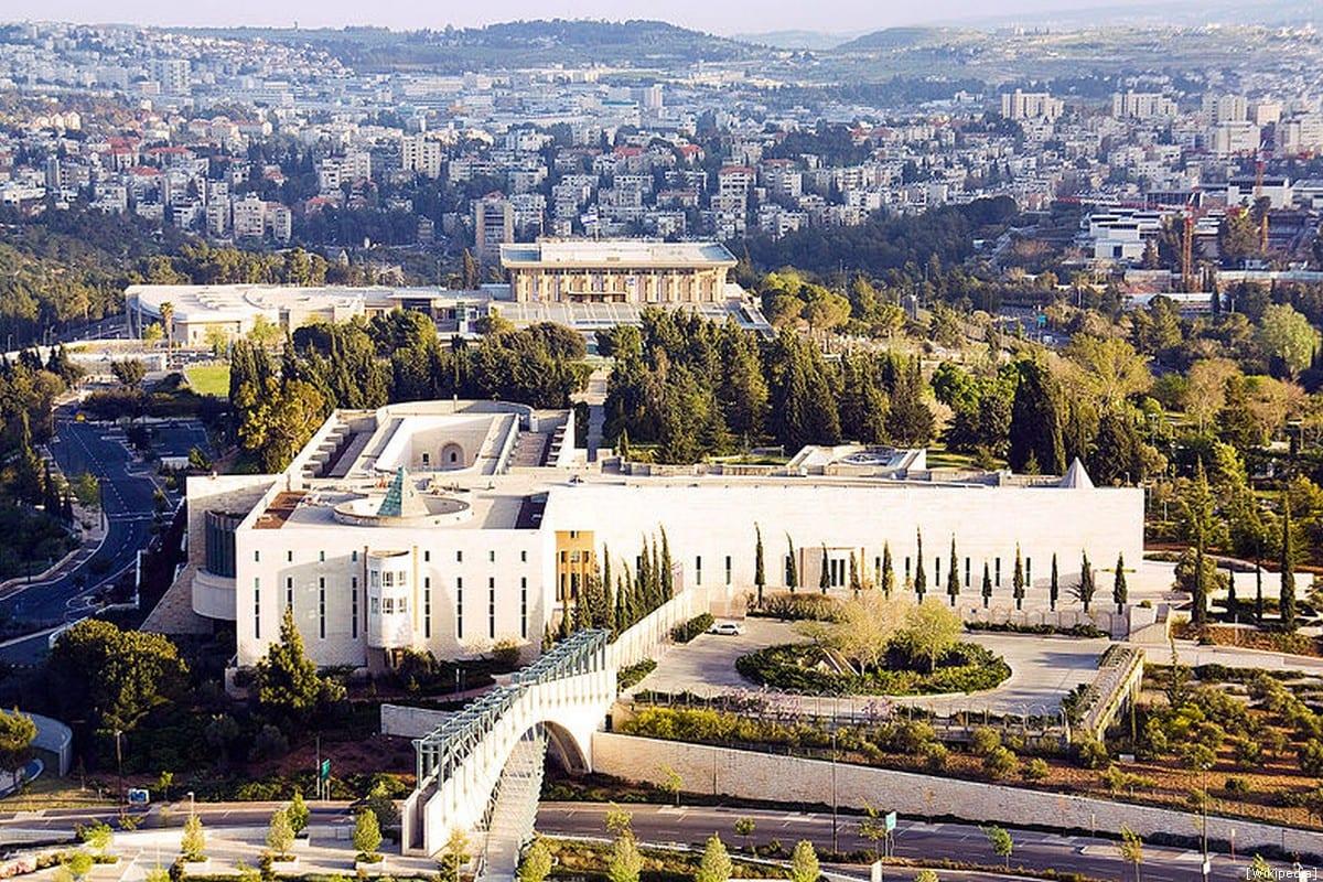 Supreme Court of Israel [Wikipedia]