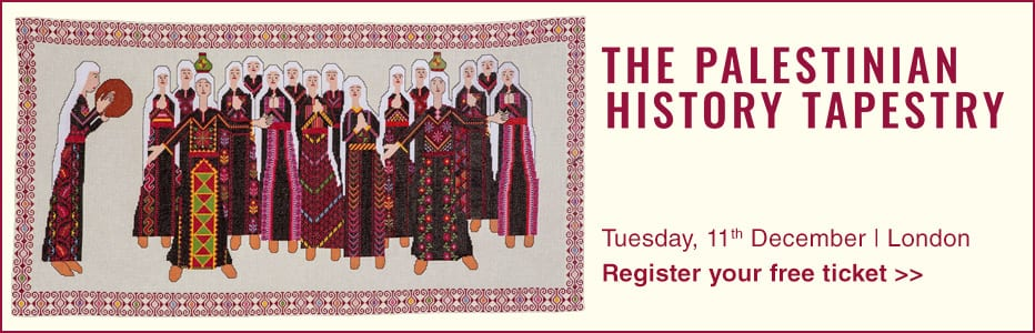 The Palestinian History Tapestry: Exhibition and Panel Discussion