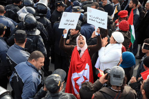 Civil Servants stage a protest within the public officials' strike, demanding the rise of their wage, after the strike call by Tunisian General Labour Union in Tunis, Tunisia on 17 January, 2019 [Yassine Gaidi/Anadolu Agency]