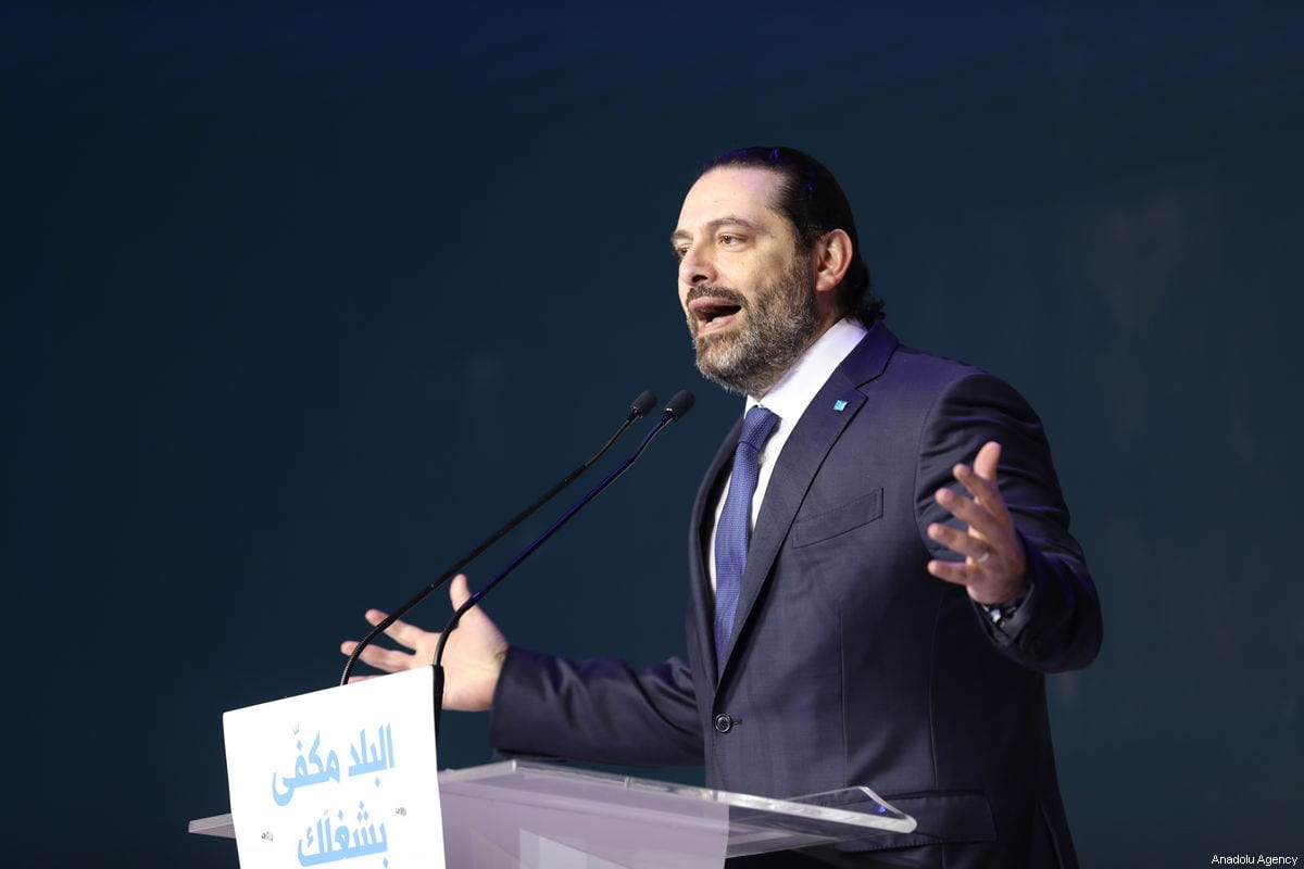 Prime Minister of Lebanon, Saad Hariri in Beirut, Lebanon on 14 February 2019 [LEBANESE PRIME MINISTRY OFFICE / HANDOUT/Anadolu Agency]