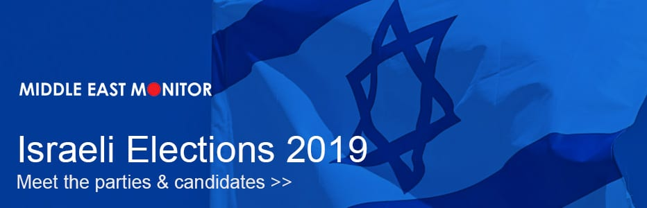 Israeli Elections 2019 - Meet the parties and candidates