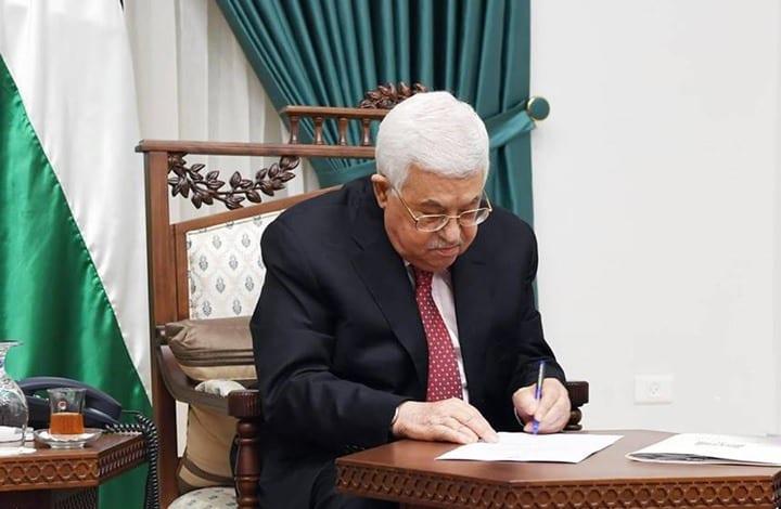 Palestinian President Mahmoud Abbas [Facebook]
