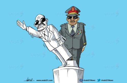 Sudan's military removes al-Bashir - Cartoon [Arabi21]
