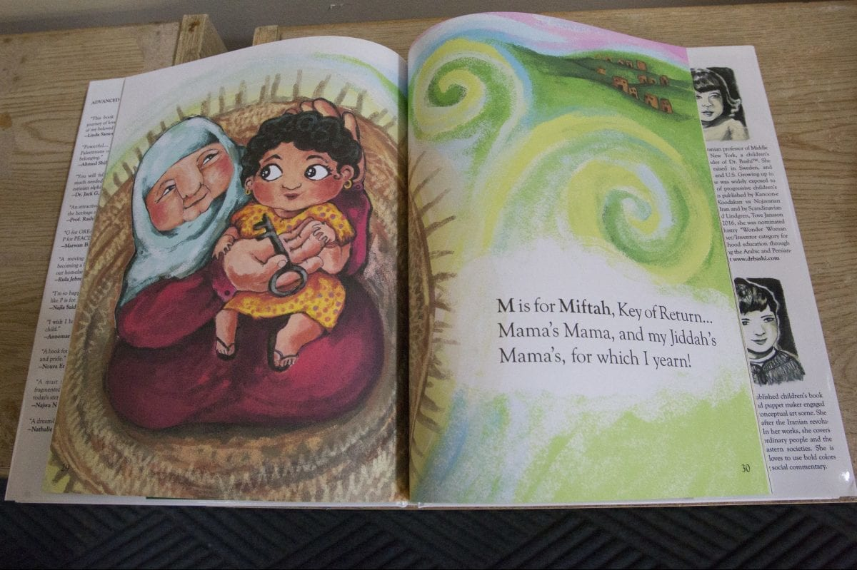 T spells trouble as Zionists claim Palestine alphabet book is 'anti-Semitic'