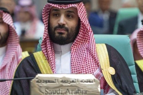 Crown Prince of Saudi Arabia Mohammad Bin Salman Al Saud speaks during the 14th Islamic Summit of the Organization of Islamic Cooperation (OIC) in Mecca, Saudi Arabia on 1 June 2019 [BANDAR ALGALOUD /SAUDI KINGDOM COUNCIL/HANDOUT/Anadolu Agency]