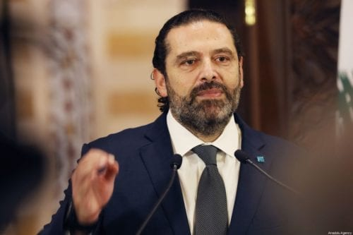 Former Lebanese Prime Minister Saad Hariri holds a press conference in Beirut, Lebanon on 18 October 2019 [LEBANESE PRIME MINISTRY OFFICE / HANDOUT/Anadolu Agency]