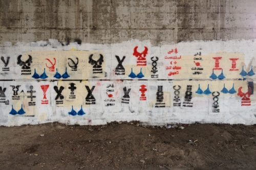 Artwork by Lebanese-Egyptian Bahia Shehab which was done in memory of protesters who were dragged by soldiers from Tahrir Square during the 2011 uprising in Egypt [Bahia Shehab]