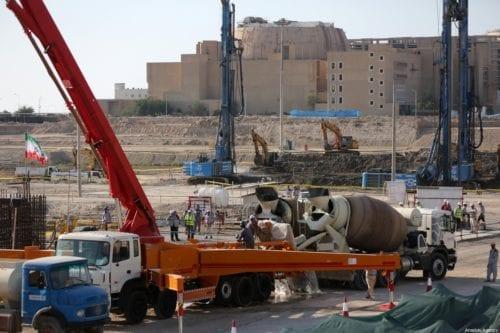 Bushehr Nuclear Power Plant in Iran on 10 November 2019 [Fatemeh Bahrami/Anadolu Agency]