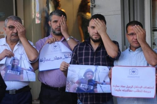 Gaza stands in solidarity with Palestinian journalist Muath Amarneh in Gaza, on 17 November 2019 [Mohammed Asad-Middle East Monitor]