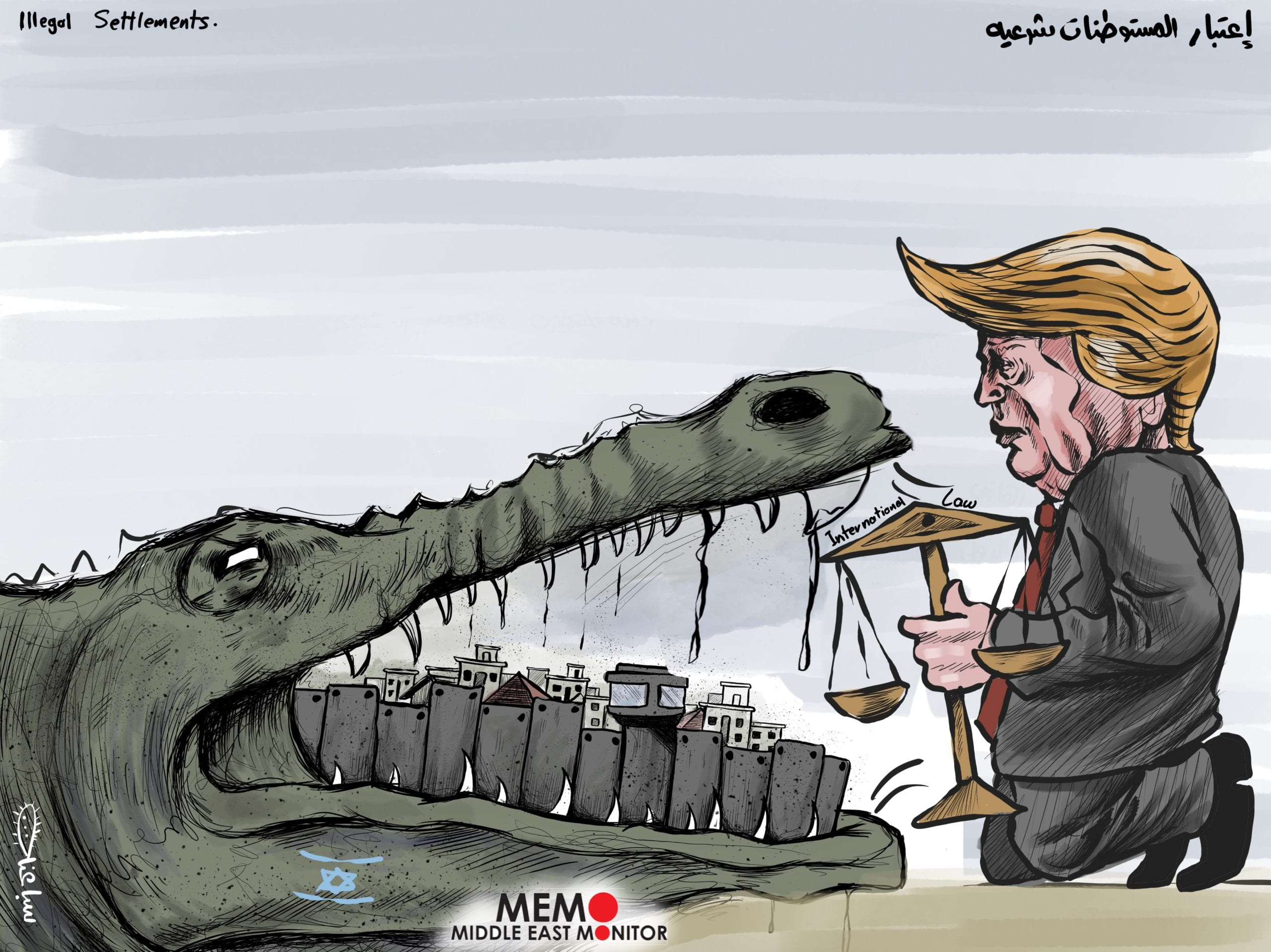 Trump doesn't care about International Law and makes illegal settlements legal - Cartoon [Sabaaneh/MiddleEastMonitor]