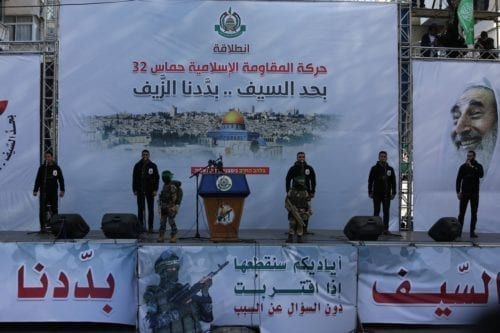 Hamas sets up elections committee in Gaza2