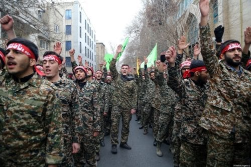 Iranian members of the Basij militia take part in an anti-US rally to protest the killing of Iranian Revolutionary Guards' Quds Force commander Qasem Soleimani by a US airstrike in the Iraqi capital Baghdad, at Palestine Square in the capital Tehran, Iran on January 4, 2020 [Fatemeh Bahrami / Anadolu Agency]