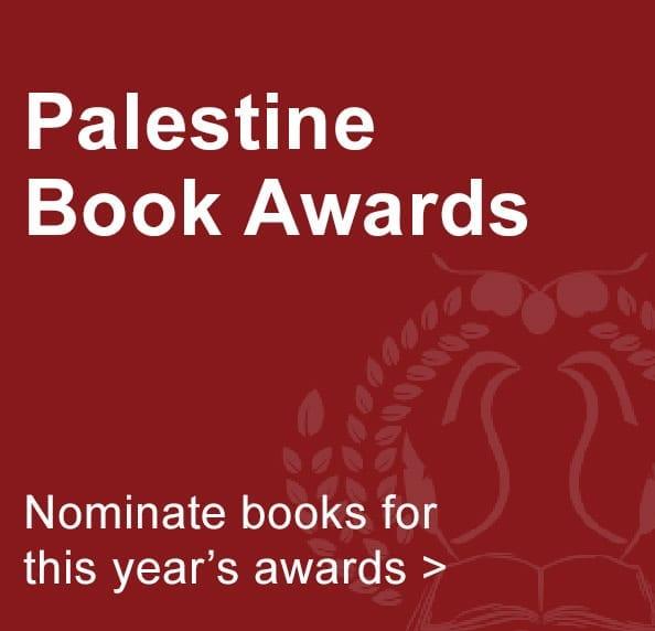 Palestine Book Awards 2020 - Nominate Now