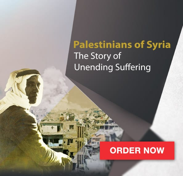 Palestinians of Syria: The Story of Unending Suffering - Buy now at memopublishers.com