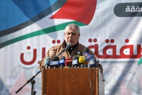 Member of the Islamic Jihad Movement Khaled al-Batsh makes a speech during a protest against U.S. President Donald Trump's Middle East plan in Gaza City, Gaza on Februay 21, 2020 [Ali Jadallah/Anadolu Agency]