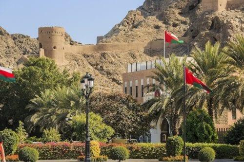 Muscat, Oman [Wikipedia]