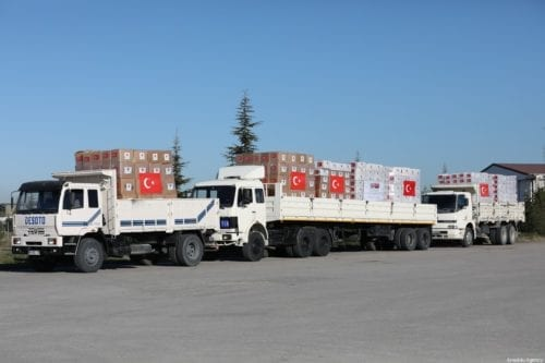Turkey's medical aid packages are being prepared for a military cargo plane, that will deliver them to United Kingdom to support the fight against coronavirus (COVID-19) pandemic in Ankara, Turkey on April 10, 2020 [Hakan Nural - Anadolu Agency]