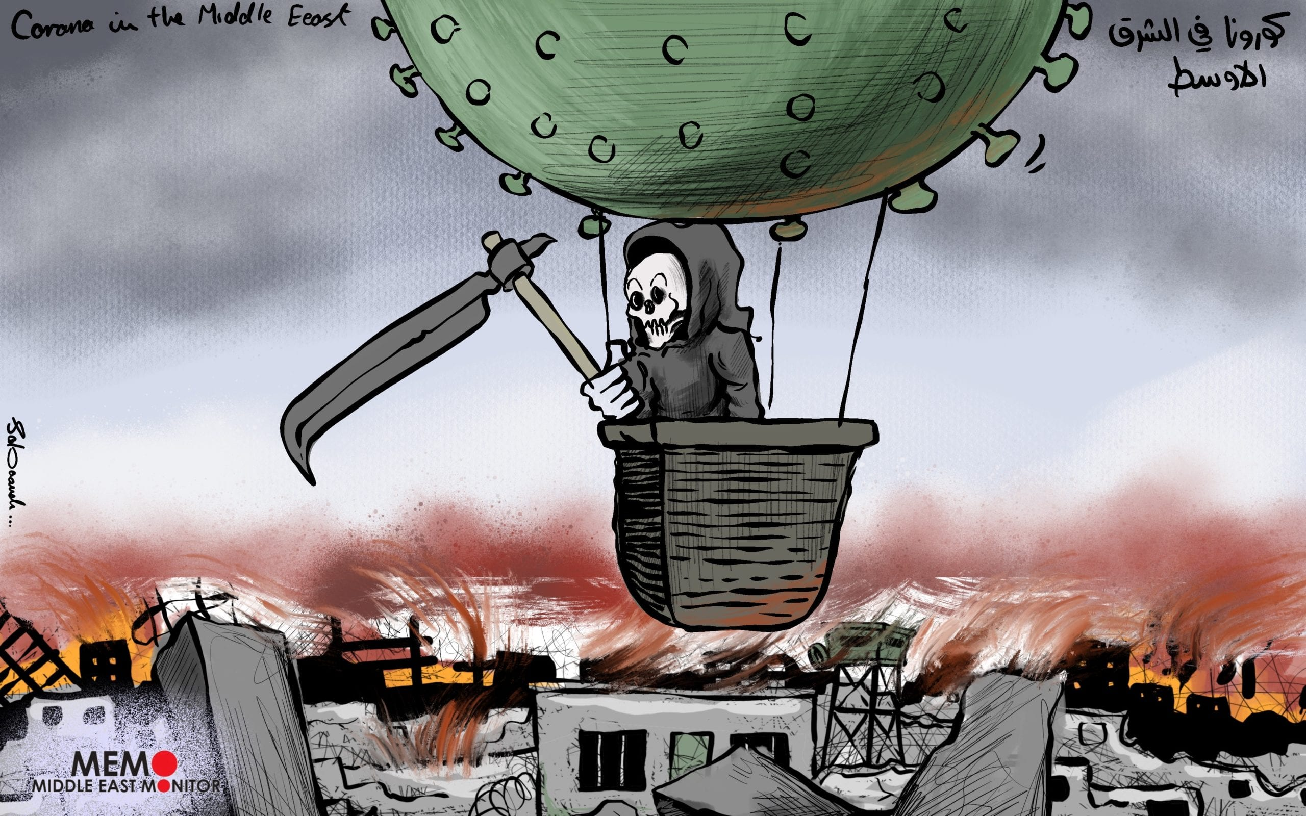 Coronavirus spreading in the Middle East - Cartoon [Sabaaneh/MiddleEastMonitor]