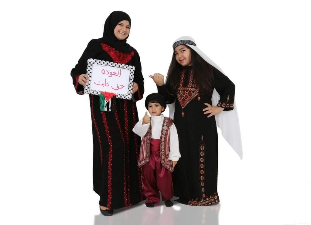 Duaa with her son and daughter, are wearing traditional Palestinian costume in commemoration of the Nakba [Middle East Monitor]