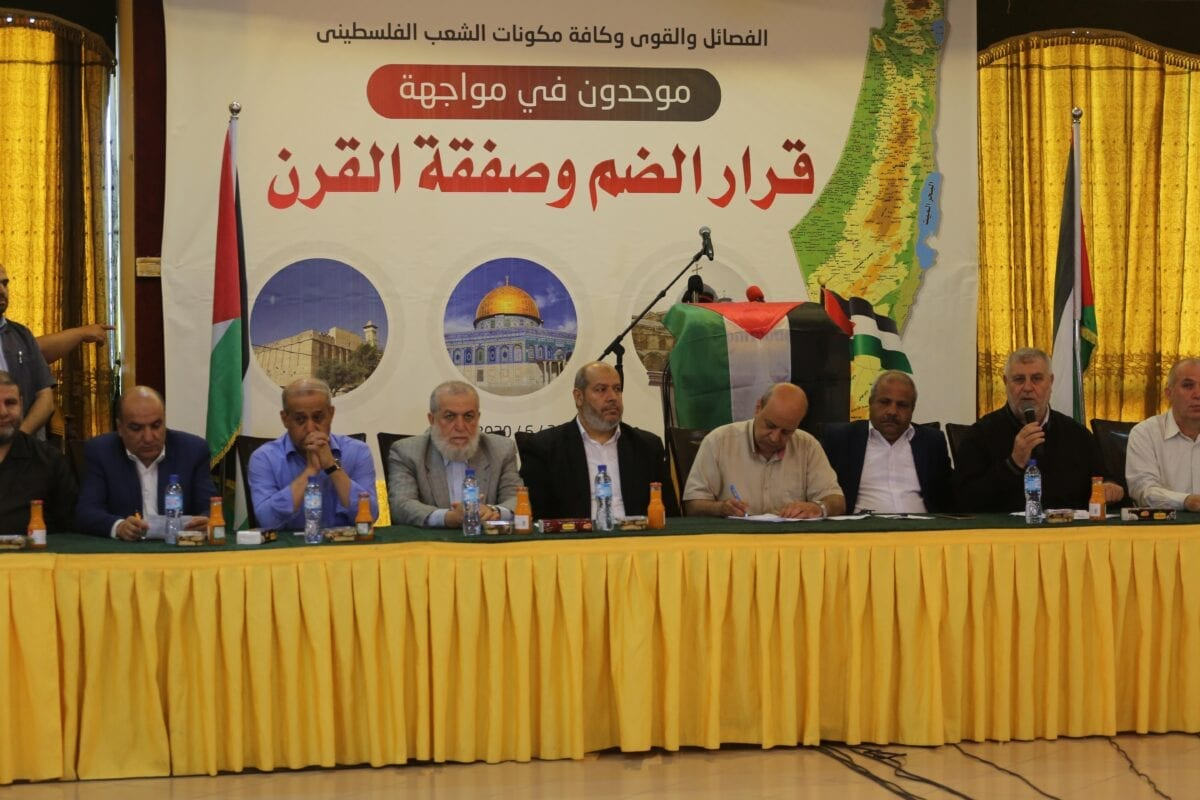 The national and Islamic forces and factions in Gaza, including Hamas and Fatah, reach an agreement on a unified national plan of action to confront the US' 'deal of the century' and Israel's annexation plans on June 28, 2020 [Mohammad Asad / Middle East Monitor]
