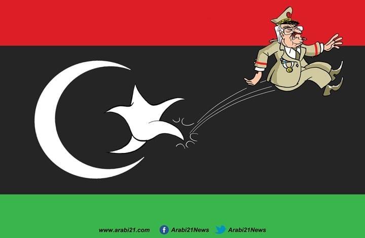 Liberation of Tripoli from Haftar - [Cartoon/Arabi21]