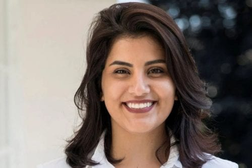 Saudi activist Loujain Al-Hathloul was arrested by Saudi forces in 2018 [Prisoners of Conscience/Twitter]