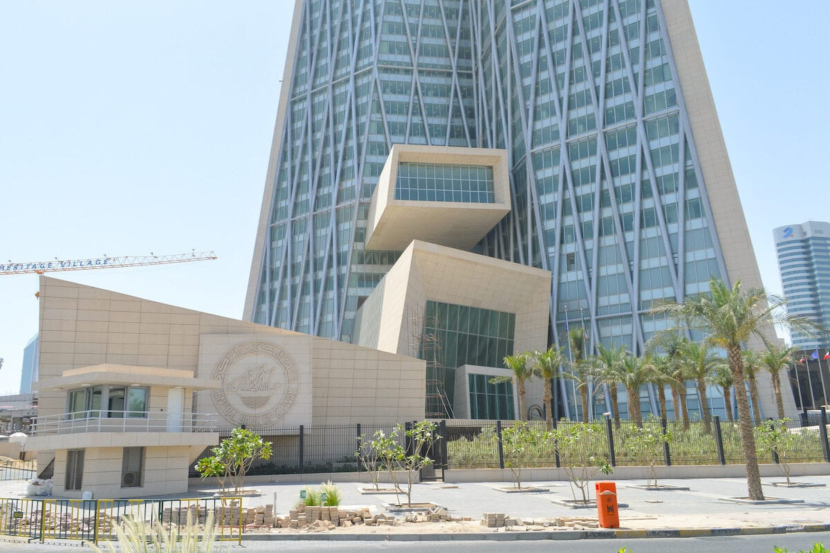 Central Bank of Kuwait [Francisco Anzola/Flickr]