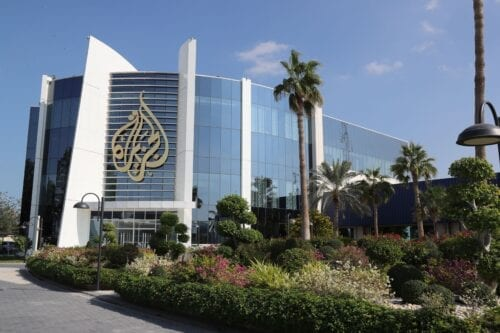 A picture taken on December 5, 2019, shows a general view of the headquarters of al-Jazeera Media Network, in the Qatari capital Doha [KARIM JAAFAR/AFP via Getty Images]