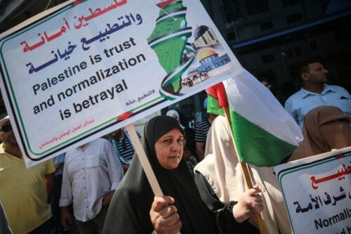 Palestinians in Gaza come together to protest against UAE's peace deal with Israel on 19 August 2020 [Mohammed Asad/Middle East Monitor]