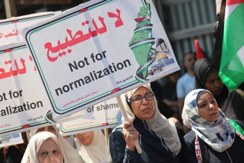 Palestinian gather to protest a deal between the United Arab Emirates (UAE) and Israel to normalize ties, in Gaza City, Gaza on August 19, 2020 [Mustafa Hassona - Anadolu Agency]