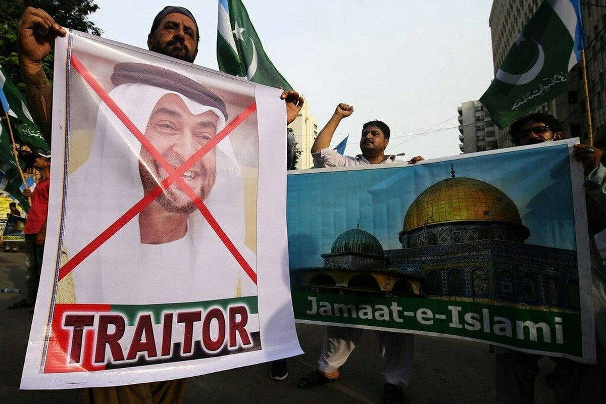 Protest against the normalisation deal signed between the UAE and Israel, 16 August 2020 [mustpakistan/Twitter]