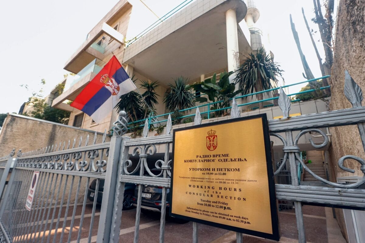 This picture taken on September 5, 2020 shows a view of the exterior of the Embassy of the Republic of Serbia, at its current premises in Israel's Mediterranean coastal city of Tel Aviv [JACK GUEZ/AFP via Getty Images]
