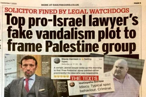 Clipping from a newspaper article on an Israeli lawyer targeting a Palestinian group, 26 September 2020