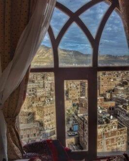 View from Burj Al-Salam Hotel [Malek Khushafa / Facebook]