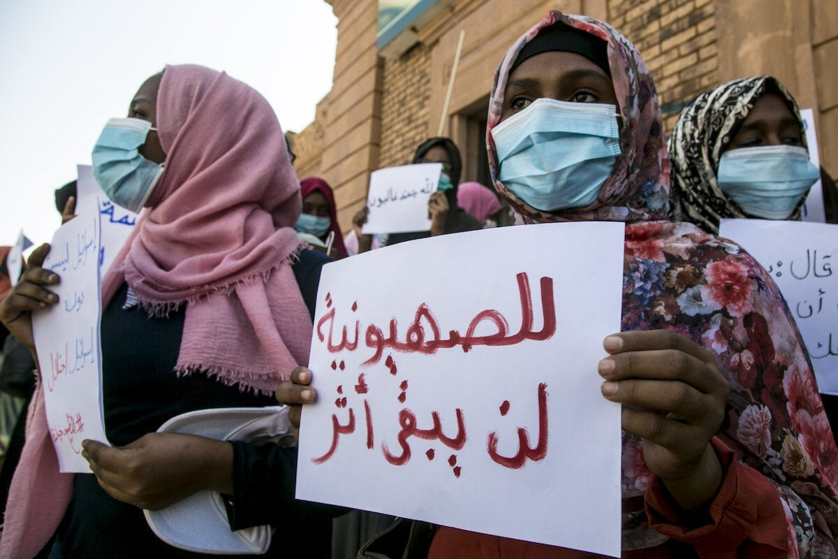 A protest against the government's decision to resume diplomatic and commercial relations with Israel, in Khartoum, Sudan on 26 October 2020 [Mahmoud Hjaj/Anadolu Agency]