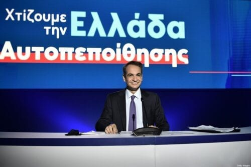 "Greek Prime Minister Kyriakos Mitsotakis speaks during a press conference on state defence, economy programme at the Thessaloniki Helexpo Forum on September 13, 2020. - Greek Prime Minister Kyriakos Mitsotakis on Saturday, announced a ""robust"" arms purchase programme and an overhaul of the country's military amid tension with Turkey in the eastern Mediterranean. Mitsotakis said Greece would acquire 18 French-made Rafale warplanes in addition to frigates and helicopters whilst also hiring 15,000 new troops and pouring resources into the national defence industry. (Photo by Sakis MITROLIDIS / AFP) (Photo by SAKIS MITROLIDIS/AFP via Getty Images)"