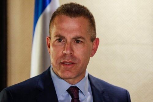 UN Ambassador to Israel Gilad Erdan in Jerusalem on 11 December 2018 [AHMAD GHARABLI/AFP/Getty Images]