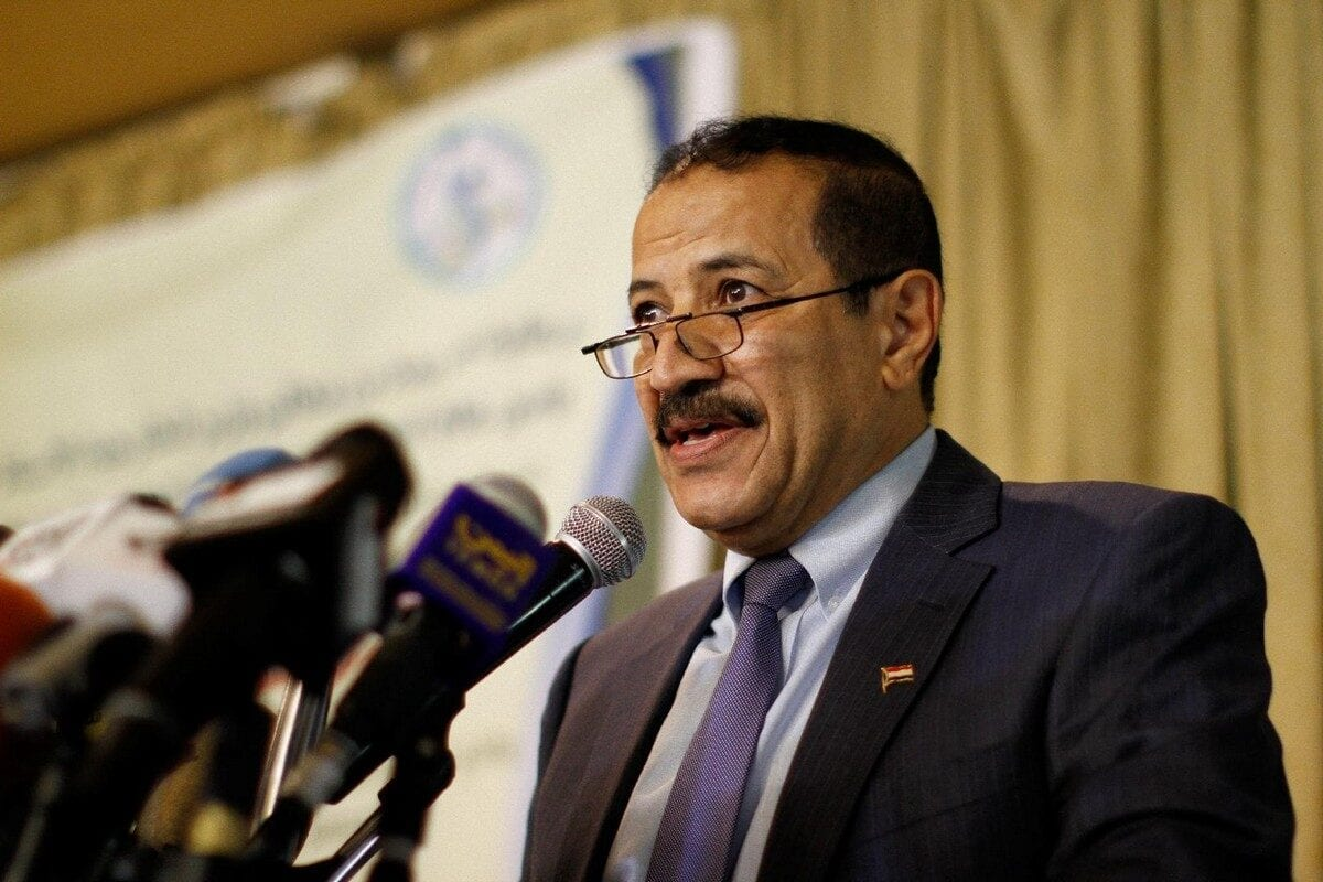 Minister of Foreign Affairs for Yemen's Houthi-led National Salvation Government (NSG), Hisham Sharaf, 6 August 2020 [ArynHabeeb]