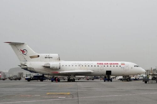 Iranian plane, owned by Qeshm Fars Air