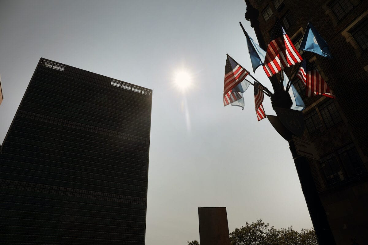 The United Nations building is seen in Manhattan on the first official day of the 75th United Nations General Assembly on 22 September 2020 in New York City. [Spencer Platt/Getty Images]