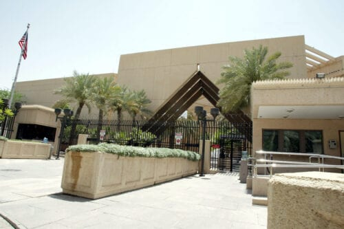 General view of the USA embassy on 21 June 2005 in Riyadh, Saudi Arabia. [AFP/Getty Images]