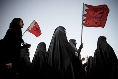 Bahraini women take part in an anti-regime protest Manama, Bahrain on 27 August 2013 [MOHAMMED AL-SHAIKH/AFP/Getty Images]