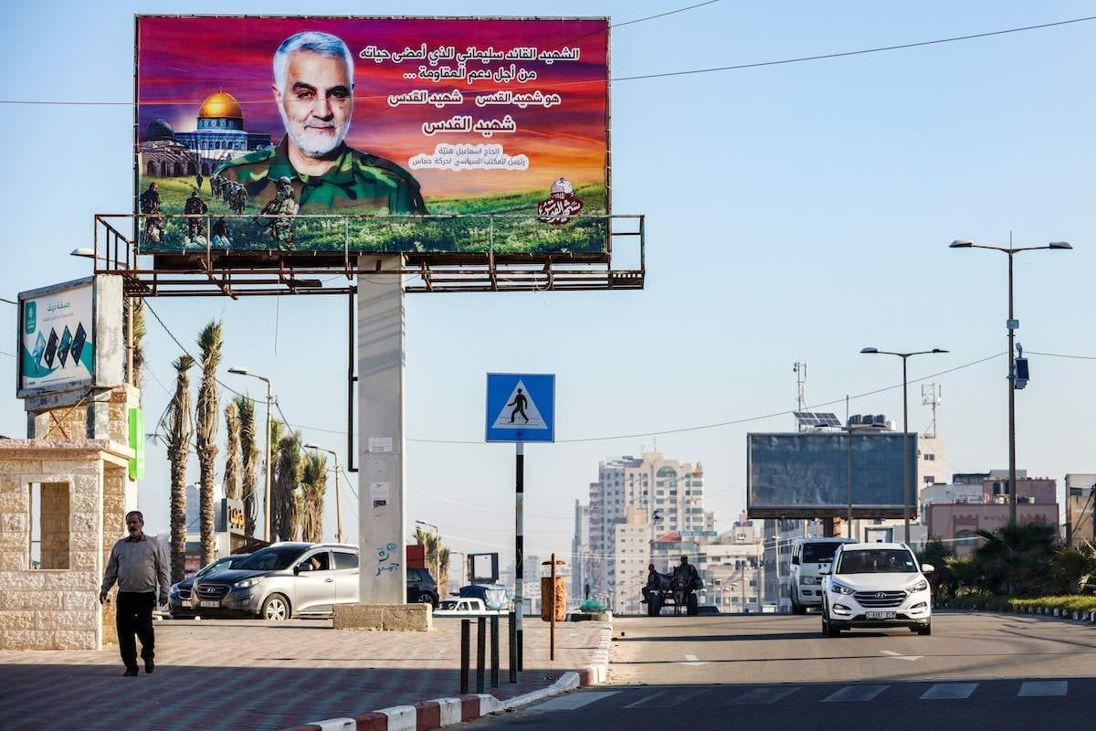 A view of a giant billboard in Gaza City depicting the slain commander of Iran's Revolutionary Guards' Quds Force General Qassem Soleimani on 29 December 2020 [MOHAMMED ABED/AFP via Getty Images]