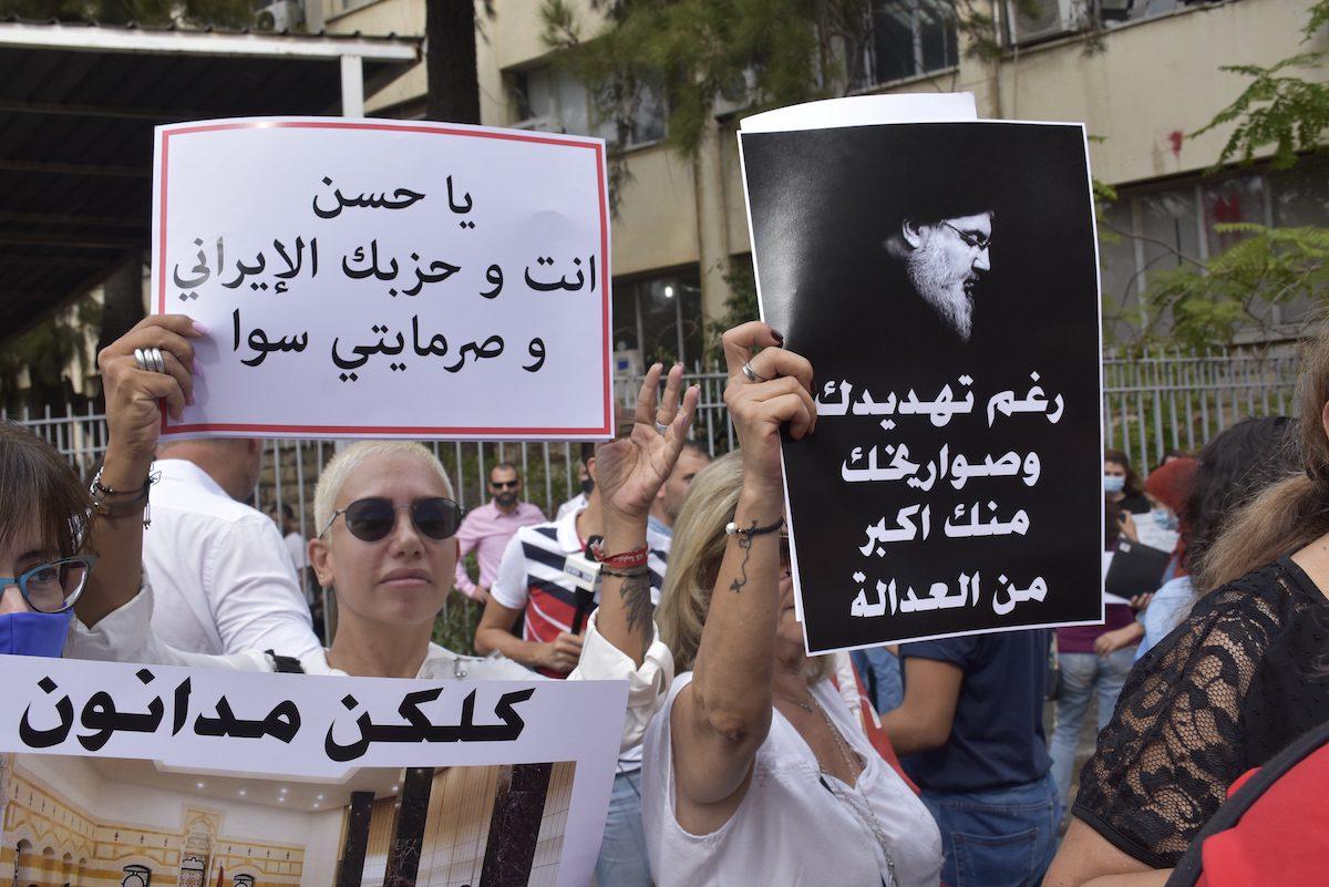 Hezbollah, media affiliates demand complete closure of Beirut blast inquiry