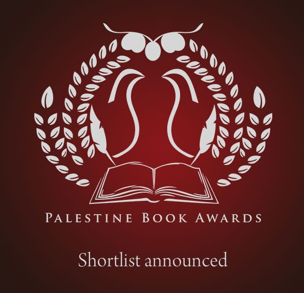 Palestine Book Awards